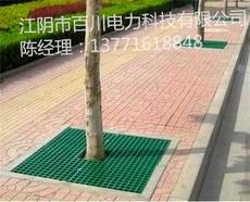 江阴百川供应玻璃钢护树板