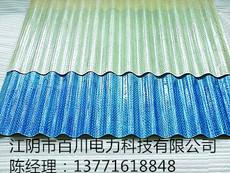 江阴百川供应玻璃钢瓦