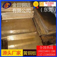 厂家直销h70高强度黄铜棒价格 h96空心黄铜棒切割 优质c3601黄铜棒