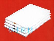 燃气全纤维梭式窑耐火材料硅酸铝陶瓷纤维板设计施工
