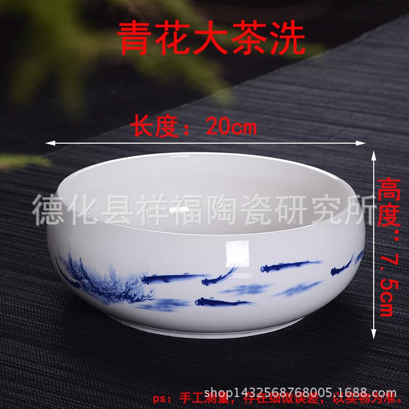君之福陶瓷 青花瓷8寸茶洗笔洗水洗 玉白瓷大号杯碗礼品定制批发