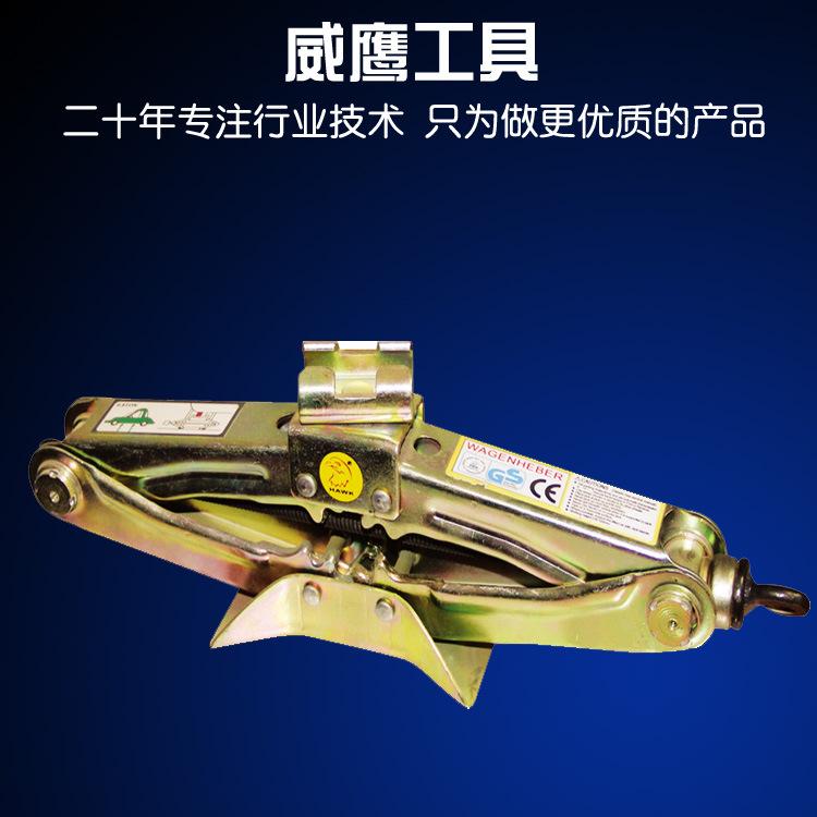 厂家直销油压5t卧式千斤顶 车载液压千斤顶 汽车换轮胎维修工具图片
