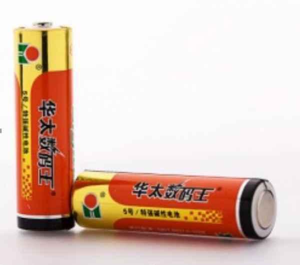 华太钢壳碱性干电池