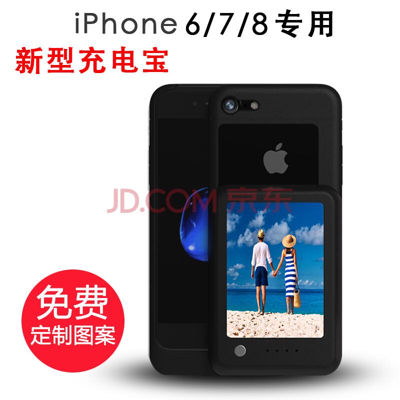 珠海专业生产苹果移动电源厂家,超大容量,性价比高