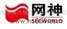 供应网神nsg苏州下一代防火墙张家港防火墙网络
