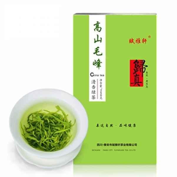 赋雅轩高山毛峰绿茶