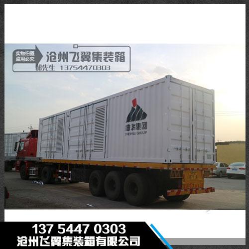 阳泉展翼集装箱,飞翼集装箱加工价格公司找飞翼