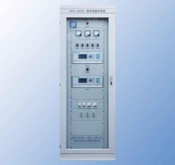 励磁控制器价格