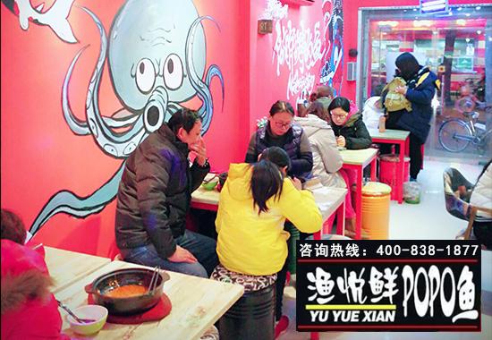 济南啵啵鱼 加盟,啵啵鱼 啵啵鱼快餐加盟