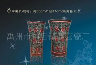 中喇叭-規格:高55cm口徑37cm(隔離釉.紅)