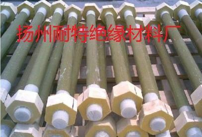绝缘螺栓 拉挤制品 电解槽短路口专用 加工厂定制