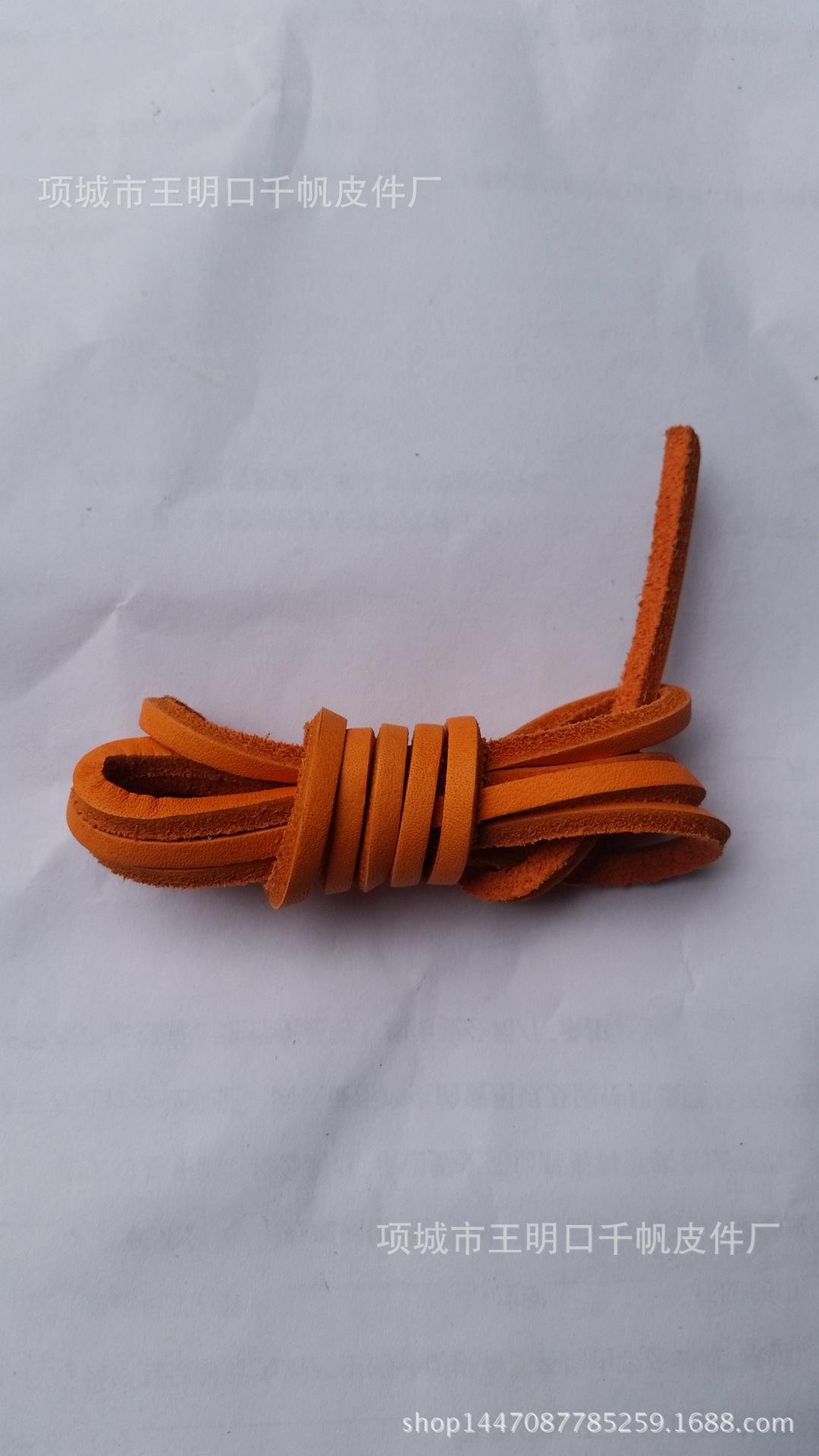 厂家批发供应真皮牛皮鞋带 彩色牛皮鞋带 方形牛皮鞋带