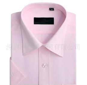 工作服衬衫订做 服装加工 交货准时