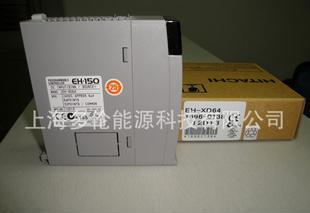 优质质量 优惠价格 大量现货供应日立PLC EH-XD64