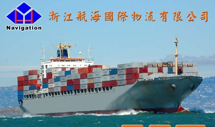 宁波—巴生港