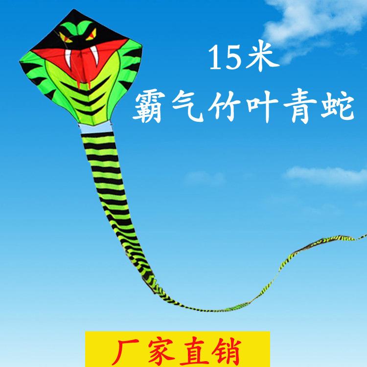 批发潍坊风筝 15米竹叶青蛇风筝 超长尾巴蛇风筝 好飞 厂家直销