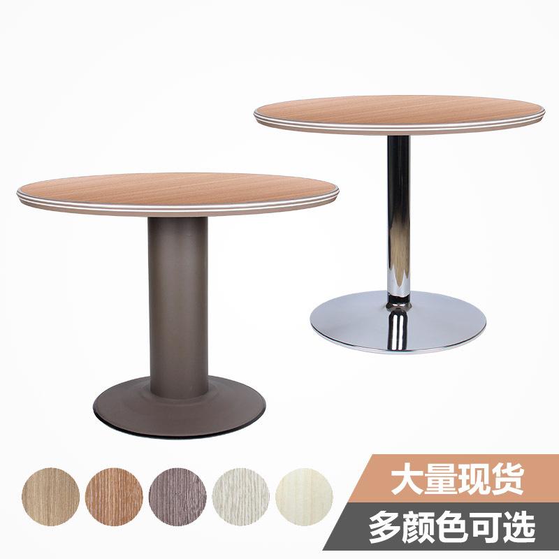 圆形洽谈桌 接待会客桌子 谈判桌 单腿 独腿桌粗腿 圆桌 木板桌子图片