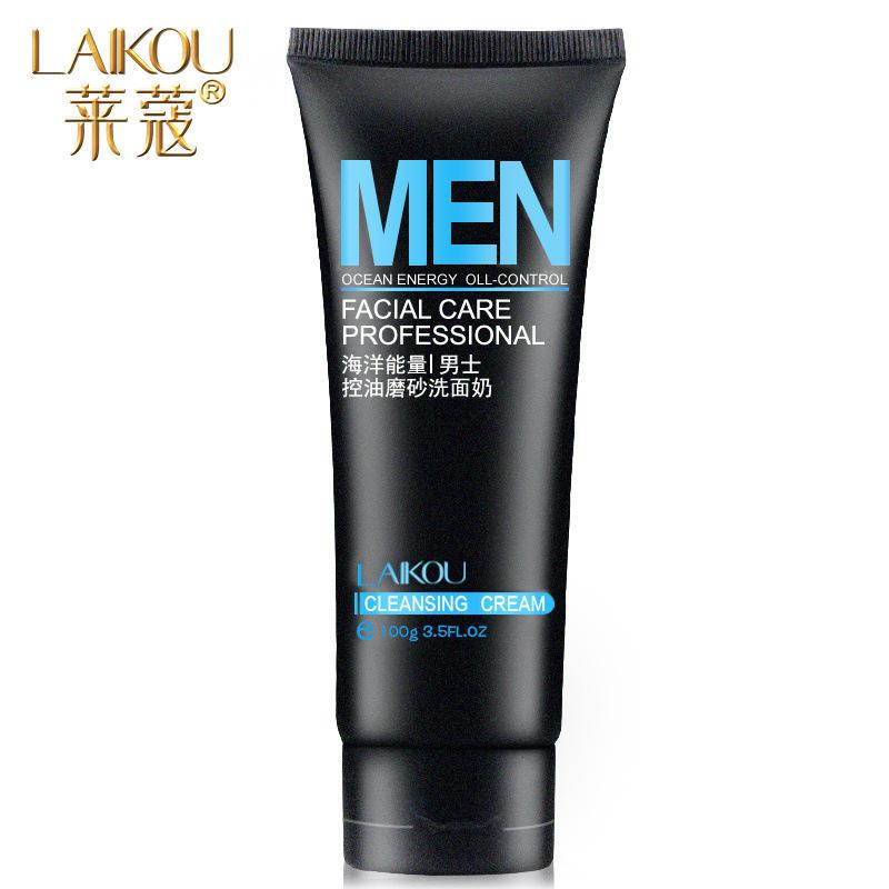 男士控油磨砂洗面奶深层清洁补水保湿亮肤祛痘去黑头洁面乳膏护肤