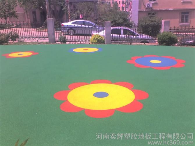 周口幼儿园彩色塑胶跑道