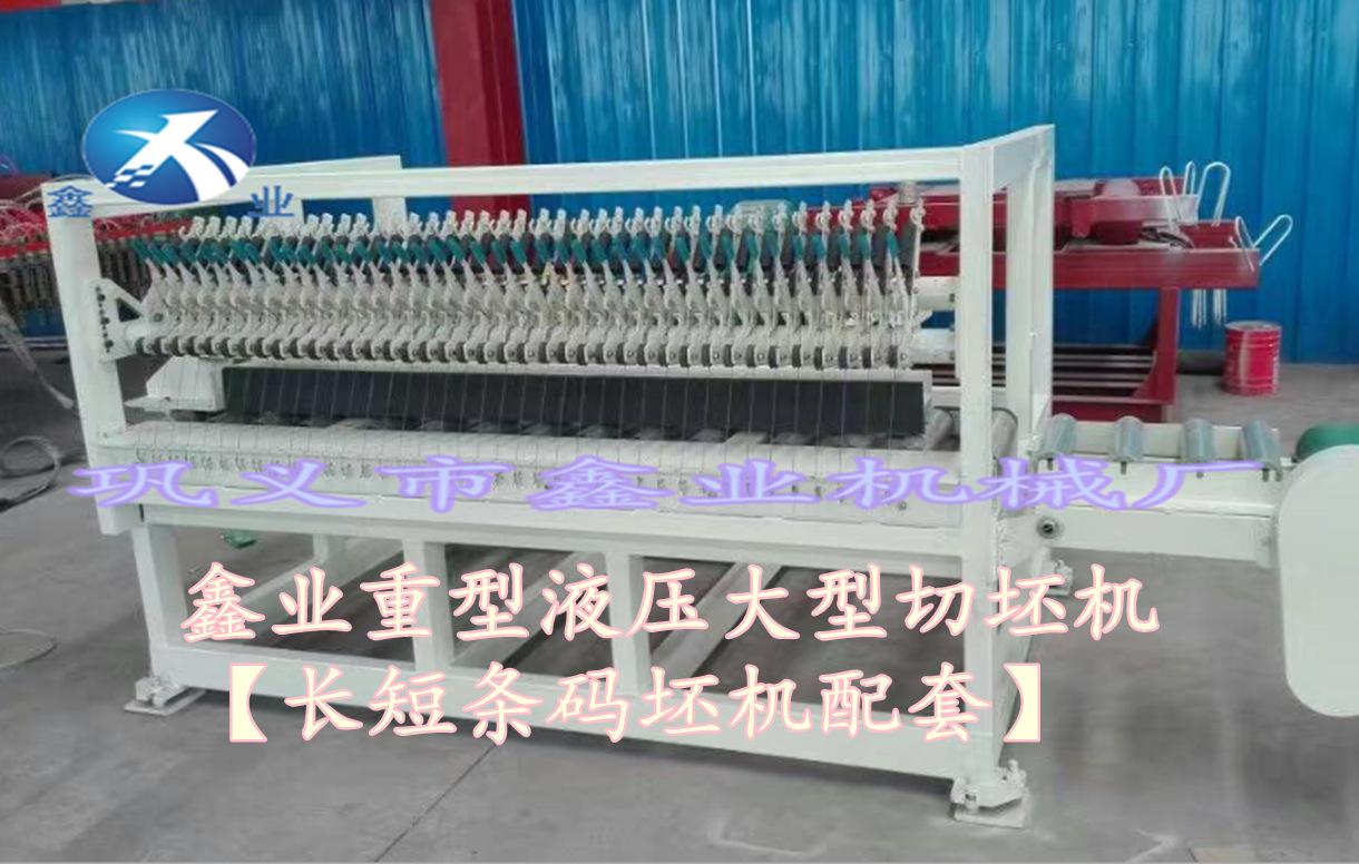 厂家元旦热销 江西硬泥条砖厂专用重型液压全自动切坯机