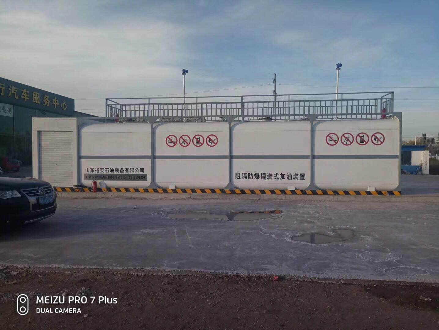 內蒙古撬裝,呼和浩特品牌好的10m3單平臺箱式阻隔防爆撬裝式加油裝置廠家直銷