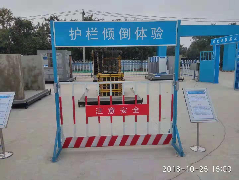 超值的项目安装推荐——深圳实体安全体验馆咨询