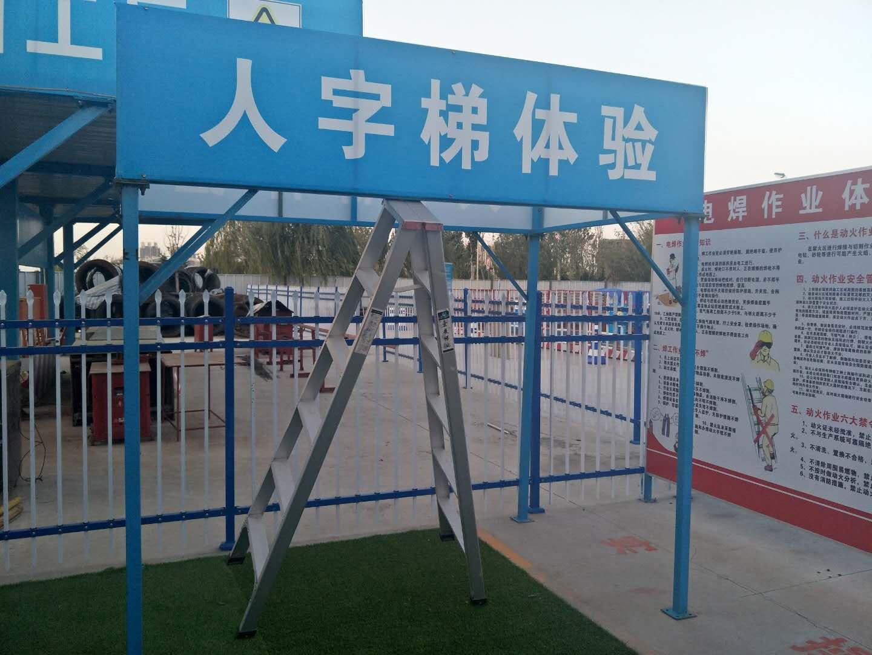 项目安装找哪家|深圳实体体验馆安装公司