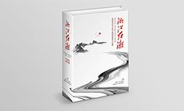 创意广告设计选项长沙泽信|广告设计海报绘制sw草图在哪里优选图片