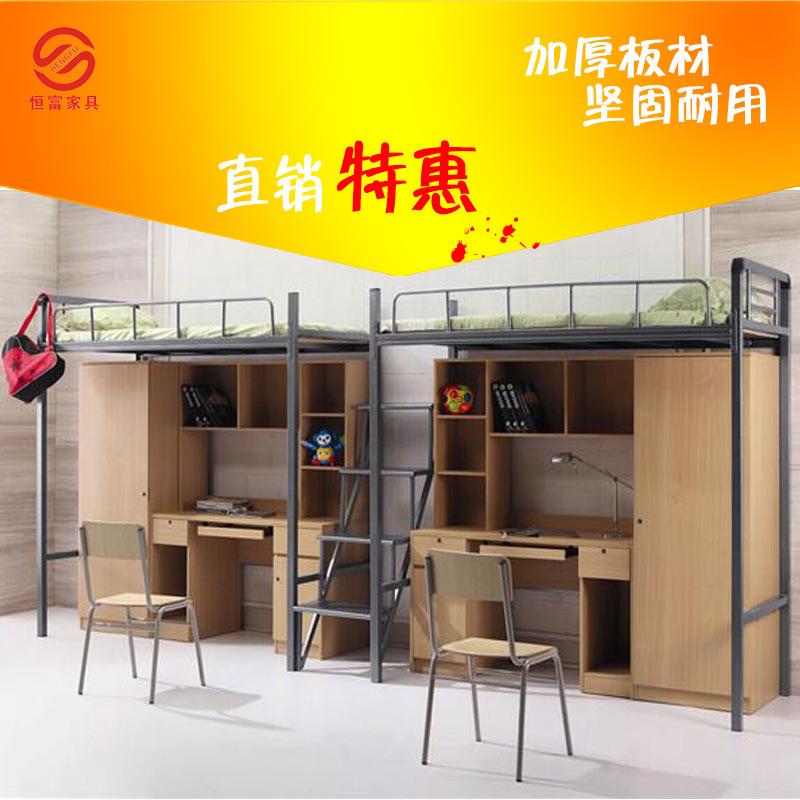 东城宿舍上下铁床 员工宿舍床 上铺下桌大学生宿舍床-恒富家具图片