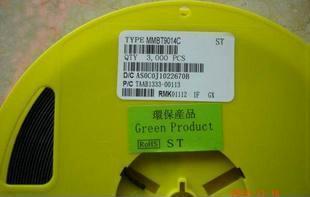 长期现货供应先科原装三极管MMBT9014C