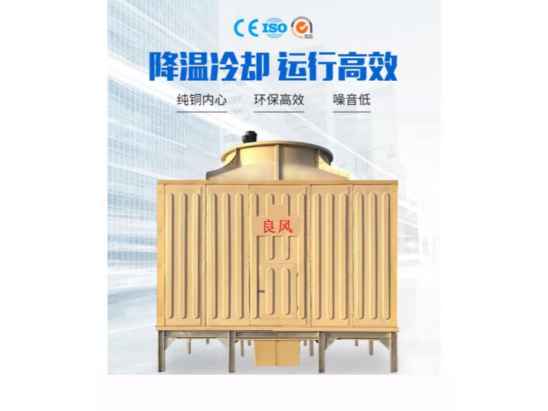 中頻爐高頻機噴霧方形冷卻塔價格|格林爾特機電設備_專業方形冷卻塔供應商