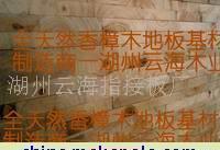 实木地板芯-樟木 板栗木 山枣木 株木(图)