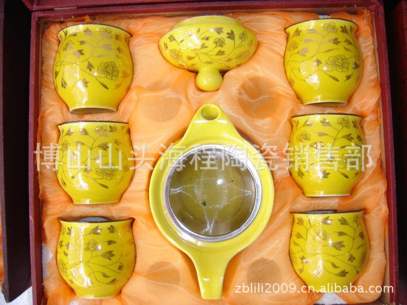 【厂家直供】新颖陶瓷功夫茶具 礼品茶具 广告促销陶瓷茶具