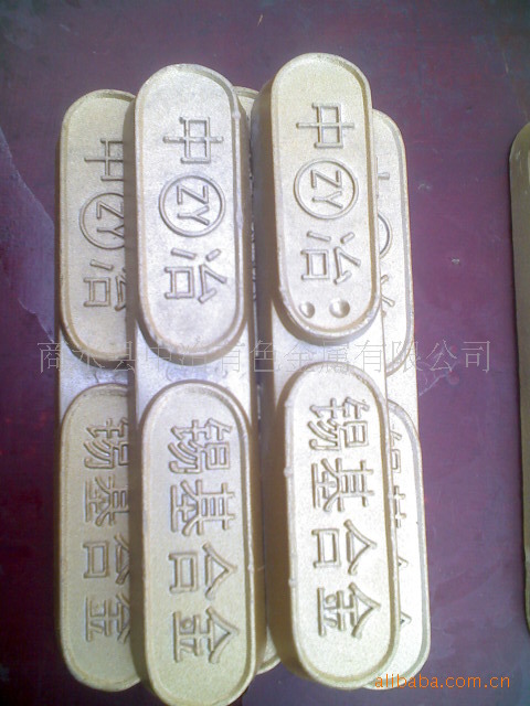 优质进口国产巴氏合金B83.WJ2.v738.b-16....0