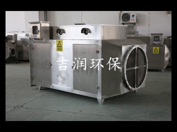 再生塑料废气处理器厂家供应 服务至上 苏州吉润环??萍脊┯? title=