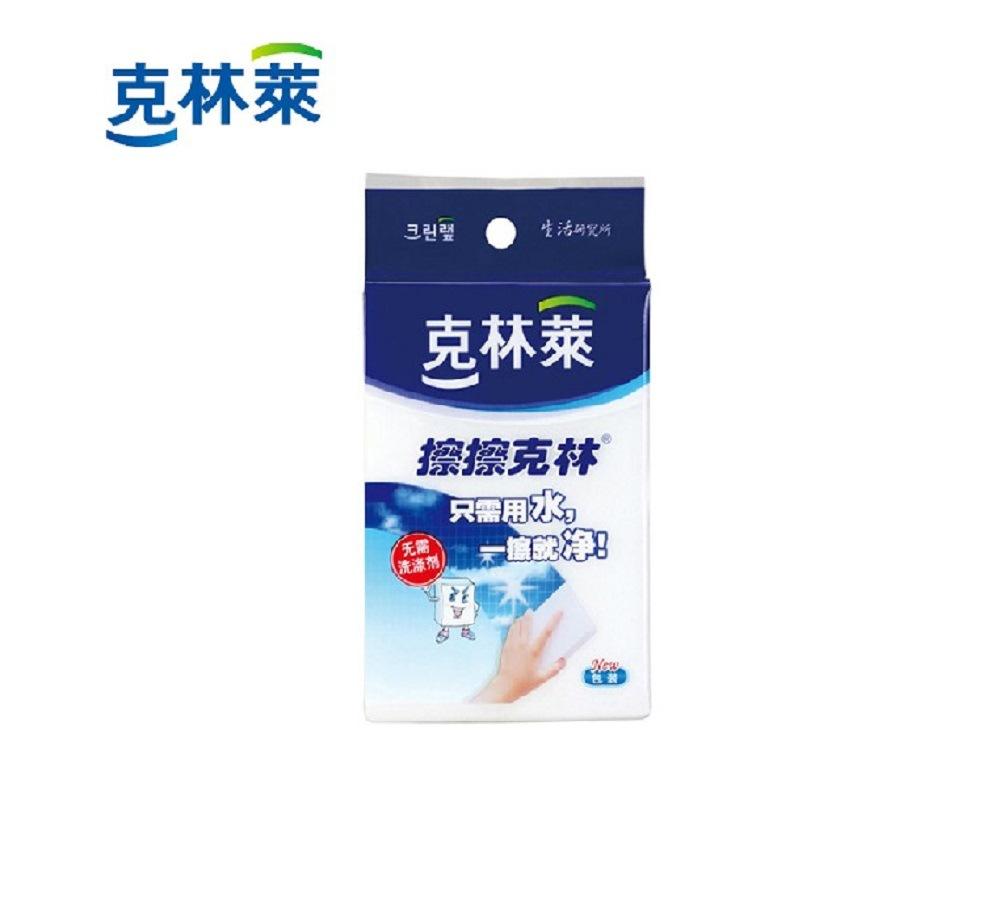 全国企业名录 海口市企业名录 深圳市东方煜杰贸易有限公司 产品供应