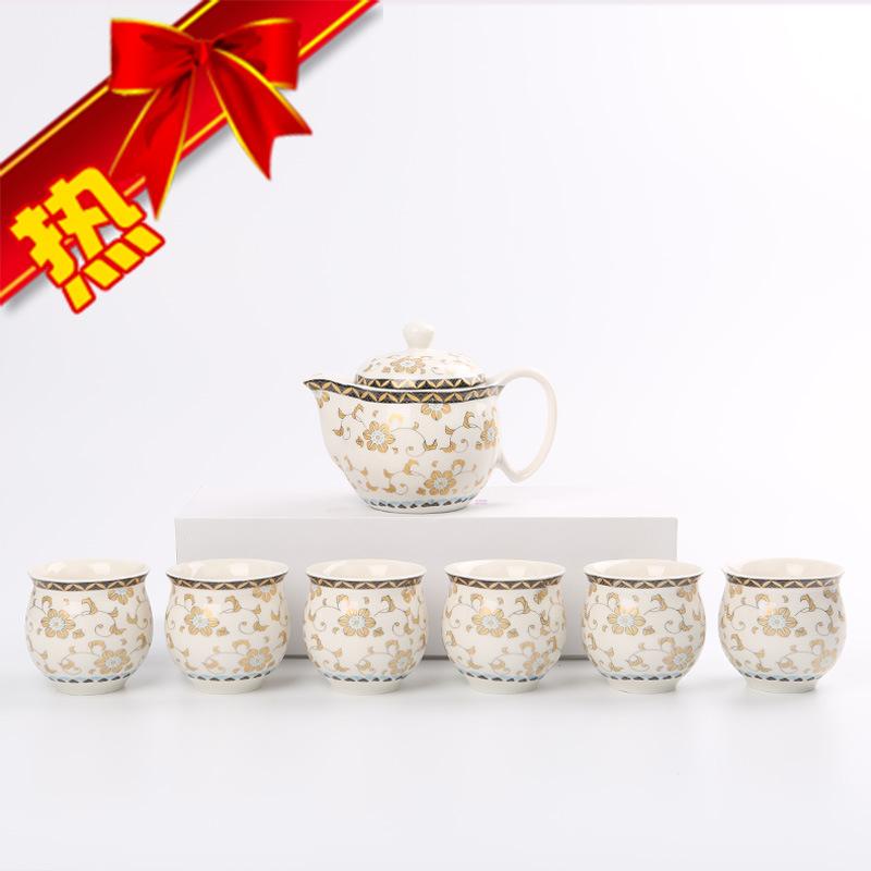 君之福双层茶具套装 7头功夫陶瓷大号青花茶壶 茶杯礼品定制批发
