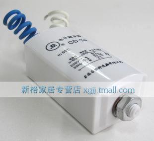 上海亚明 亚牌 电子触发器 CD-3a 1000W 金卤灯 钠灯 触发器