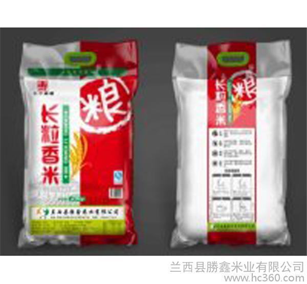 供应勝鑫米业东北大米兰西县勝鑫米业有限公司185046598881