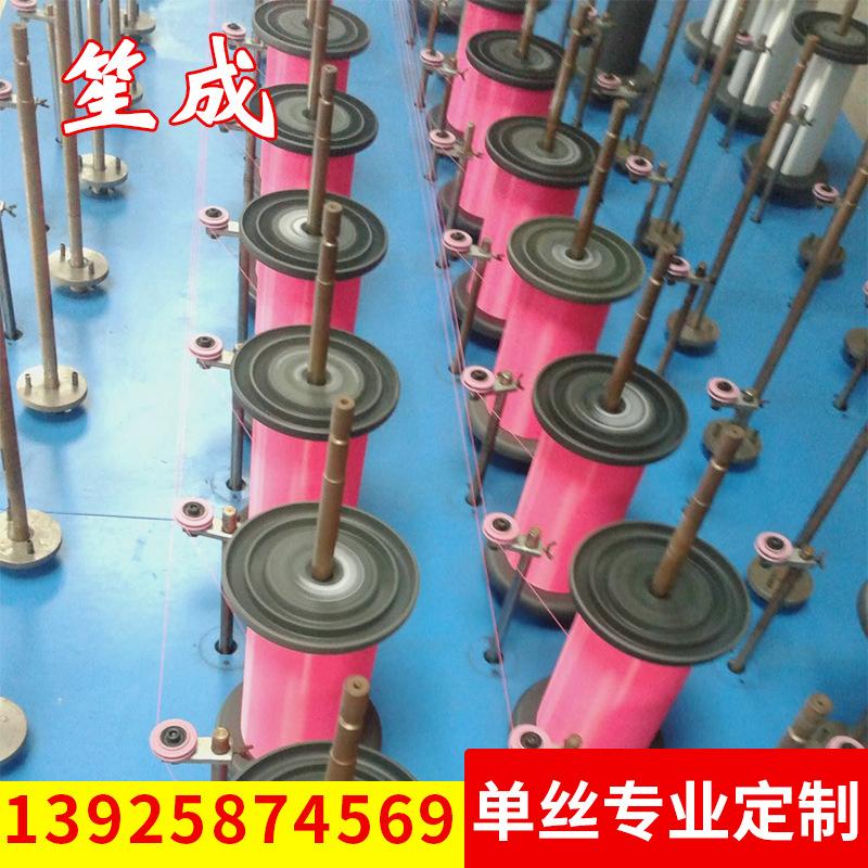 厂家直销 优质单丝 彩色pet单丝 高强pet单丝 涤纶单丝400D多颜色