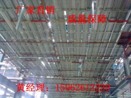 河南钢跳板 建筑施工 电厂检修为什么要用钢跳板!