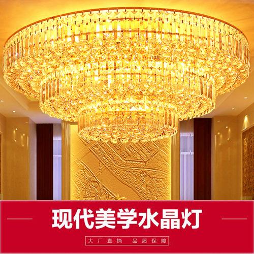 中山市古镇庐峰灯饰厂 水晶灯 蜡烛灯 非标工程灯 豪华吊灯 LED灯