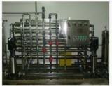 ZX系列反渗透纯化水系统
