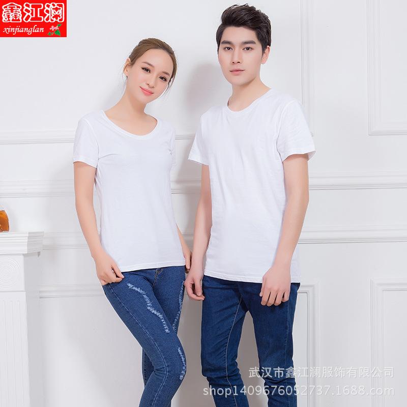 服学生                   请注意:本图片来自武汉市鑫江澜服饰有限