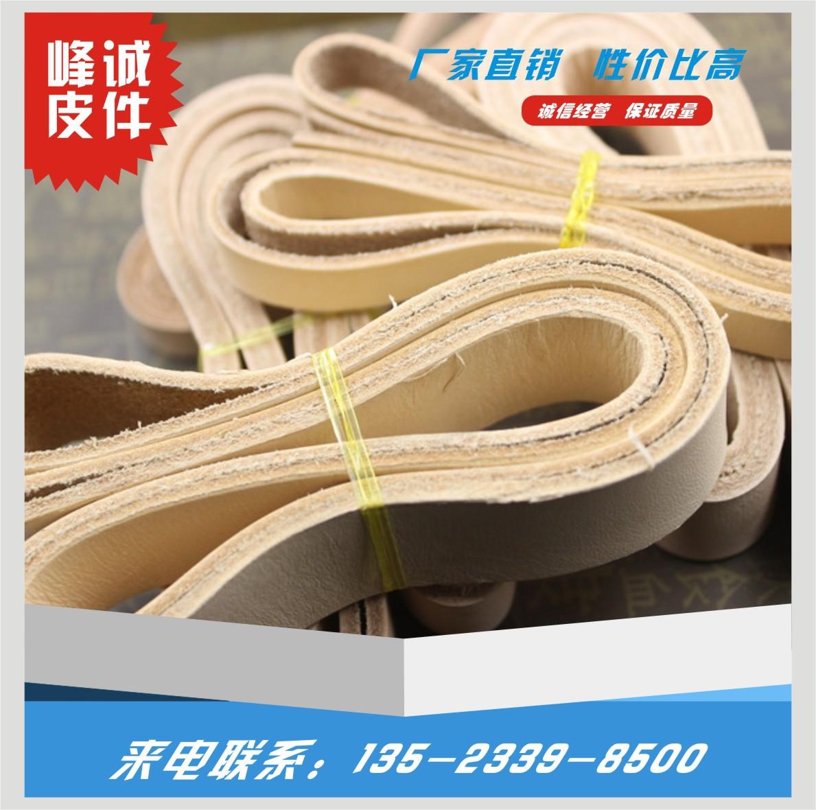 厂家批发真皮牛皮条订做多规格15202530MM 扁皮条本色牛皮绳