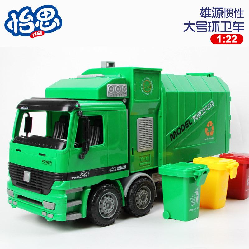 儿童男孩超大号仿真惯性环保车垃圾车 可升降耐摔玩具工程车批发