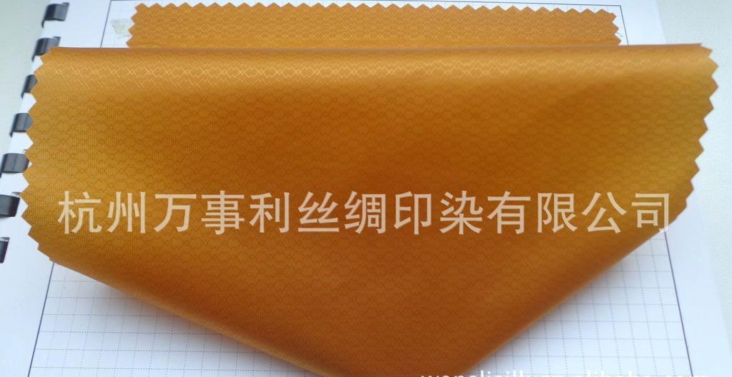 厂家供应 400T波浪格 高档羽绒服面料