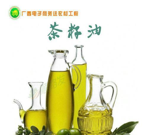 广西浦北茶籽油