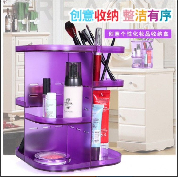 韩国360度旋转化妆品收纳盒 桌面化妆品收纳架现货厂家直销 代发