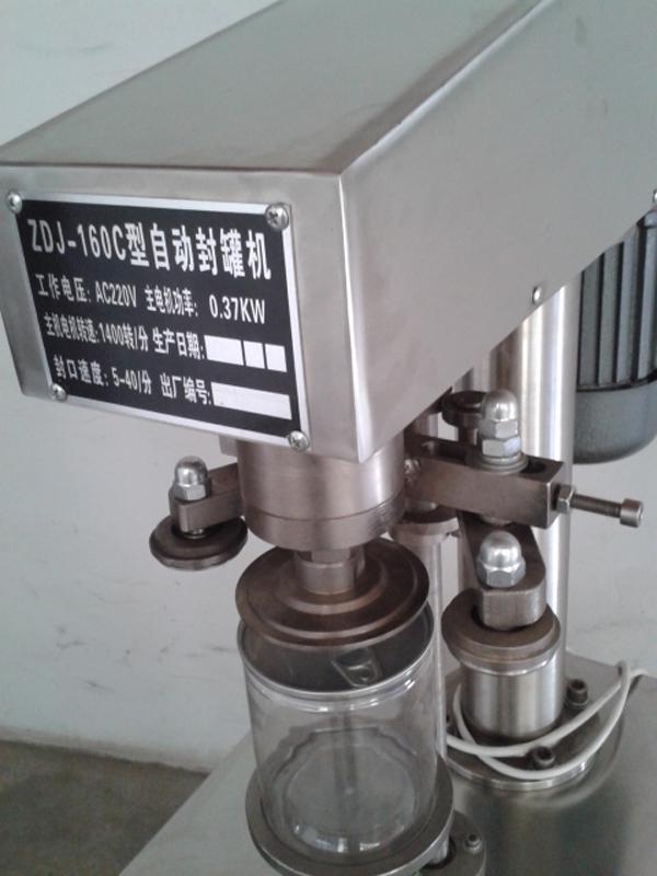 直销封罐机厂家半自动封罐机厂家小型封罐机